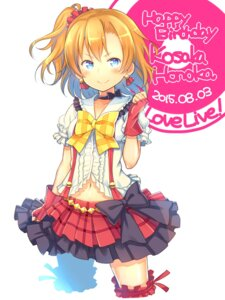 Rating: Safe Score: 25 Tags: garter kousaka_honoka kuinji_51go love_live! User: Mr_GT