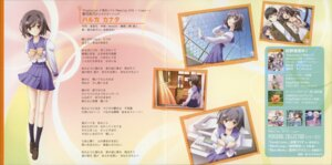 Rating: Safe Score: 5 Tags: crease kasuga_yuuno matsuo_yukihiro memories_off screening seifuku User: hirotn