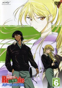 Rating: Safe Score: 5 Tags: bleed_through harima_kenji sawachika_eri school_rumble screening User: MarySan