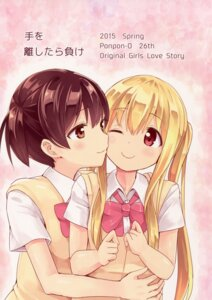 Rating: Safe Score: 21 Tags: mountain_pukuichi nana_yuri seifuku yuri User: Radioactive