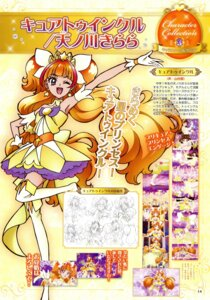 Rating: Safe Score: 6 Tags: amanogawa_kirara dress expression go!_princess_pretty_cure heels pretty_cure sketch thighhighs User: Radioactive