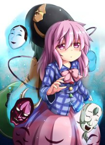 Rating: Safe Score: 18 Tags: hata_no_kokoro komeiji_koishi ominaeshi touhou User: Mr_GT