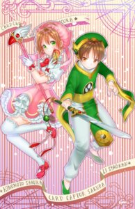 Rating: Safe Score: 17 Tags: bomhat card_captor_sakura dress heels kinomoto_sakura li_syaoran sword thighhighs User: Mr_GT