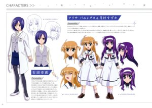 Rating: Safe Score: 9 Tags: alisa_bannings character_design ishida_sachie mahou_shoujo_lyrical_nanoha mahou_shoujo_lyrical_nanoha_a's mahou_shoujo_lyrical_nanoha_the_movie_2nd_a's pantyhose seifuku tsukimura_suzuka User: Hatsukoi