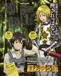 Rating: Safe Score: 11 Tags: armor maoyuu_maou_yuusha onna_kishi sword yuusha User: dansetone