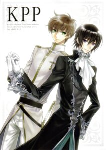Rating: Safe Score: 8 Tags: ashi code_geass kururugi_suzaku lelouch_lamperouge male User: yumichi-sama