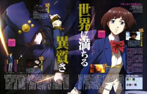 Rating: Safe Score: 10 Tags: boogiepop_phantom boogiepop_phantom_(character) miyashita_touka seifuku shino_masanori sweater User: drop