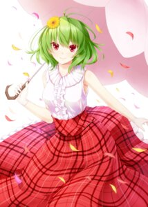 Rating: Safe Score: 21 Tags: dabadhi kazami_yuuka touhou User: 椎名深夏