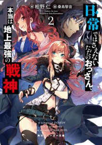 Rating: Questionable Score: 12 Tags: cleavage dress kuwashima_rein pointy_ears thighhighs torn_clothes User: kiyoe