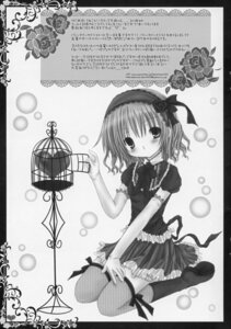 Rating: Safe Score: 7 Tags: fishnets lolita_fashion monochrome mubi_alice thighhighs User: RICO740