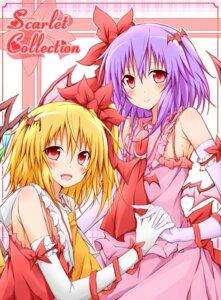 Rating: Safe Score: 16 Tags: flandre_scarlet karamone-ze remilia_scarlet touhou wings User: Radioactive