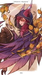 Rating: Safe Score: 20 Tags: animal_ears bandages league_of_legends monster_girl seo-love xayah User: charunetra