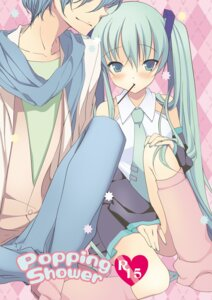 Rating: Safe Score: 19 Tags: cassis_orange hatsune_miku kaito kunai_uri vocaloid User: Radioactive