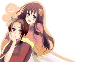 Rating: Safe Score: 2 Tags: china hetalia_axis_powers kurabayashi_matoni taiwan User: charunetra
