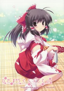 Rating: Safe Score: 19 Tags: hakurei_reimu happy_birthday maruchan paper_texture touhou User: waha