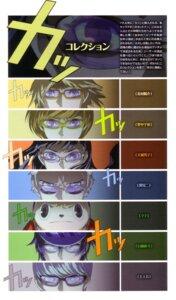 Rating: Safe Score: 5 Tags: amagi_yukiko hanamura_yousuke kuma_(persona_4) megane megaten narukami_yuu persona persona_4 satonaka_chie shirogane_naoto soejima_shigenori tatsumi_kanji User: admin2