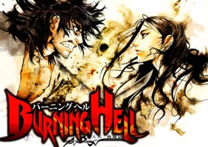 Rating: Safe Score: 2 Tags: burning_hell male yang_kyung-il User: Radioactive