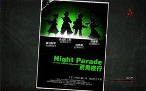 Rating: Safe Score: 10 Tags: borisx cirno hakurei_reimu left_4_dead morichika_rinnosuke parody touhou wriggle_nightbug User: konstargirl