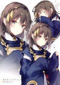 Rating: Safe Score: 21 Tags: armor asian_clothes mochizuki_shiina tagme touken_ranbu User: kiyoe