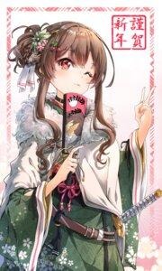 Rating: Safe Score: 28 Tags: .live darjeeling_(artist) idol-bu kimono sword yaezawa_natori User: Mr_GT