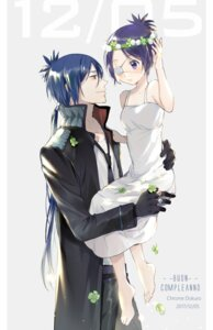 Rating: Safe Score: 14 Tags: chrome_dokuro dress ekita_gen eyepatch feet katekyo_hitman_reborn! rokudou_mukuro summer_dress User: charunetra