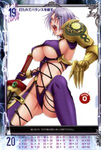 Rating: Questionable Score: 19 Tags: armor ivy_valentine nigou overfiltered queen's_gate soul_calibur thighhighs underboob weapon User: YamatoBomber