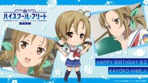 Rating: Safe Score: 7 Tags: chibi high_school_fleet himeji_kayoko seifuku tagme wallpaper User: saemonnokami