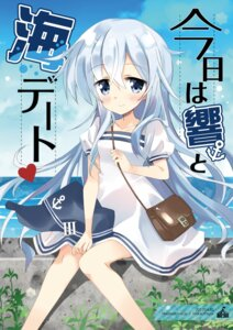 Rating: Safe Score: 15 Tags: dress hibiki_(kancolle) hizuki_yayoi kantai_collection User: fairyren