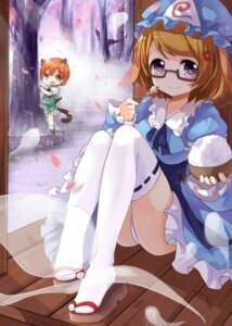Rating: Safe Score: 37 Tags: animal_ears cosplay crossover dress hoshizora_rin koizumi_hanayo konpaku_youmu love_live! megane pantsu saigyouji_yuyuko tagme tail thighhighs touhou User: Mr_GT