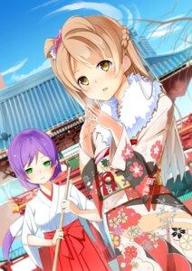 Rating: Safe Score: 25 Tags: kimono love_live! miko minami_kotori shizuka_(deatennsi) toujou_nozomi User: Mr_GT