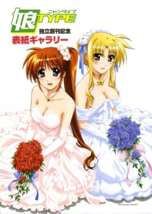 Rating: Safe Score: 40 Tags: cleavage dress fate_testarossa mahou_shoujo_lyrical_nanoha mahou_shoujo_lyrical_nanoha_strikers okuda_yasuhiro takamachi_nanoha wedding_dress User: Jigsy