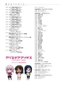 Rating: Safe Score: 1 Tags: alice_gear_aegis chibi dress hirasaka_yotsuyu index_page kaneshiya_shitara megane momoshina_fumika tagme User: Halcon_Negro