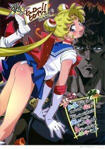 Rating: Questionable Score: 8 Tags: araizumi_rui crossover hokuto_no_ken kenshiro pantsu sailor_moon tsukino_usagi User: Radioactive