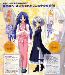 Rating: Safe Score: 7 Tags: pajama sora_(stellar_theater) stellar_theater suzuhira_hiro unabara_ao User: admin2