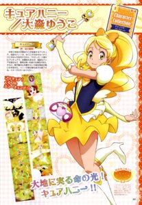 Rating: Questionable Score: 9 Tags: dress happiness_charge_precure! heels oomori_yuuko pretty_cure weapon User: drop