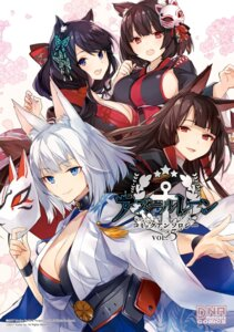 Rating: Safe Score: 35 Tags: akagi_(azur_lane) animal_ears azur_lane cleavage fusou_(azur_lane) japanese_clothes kaga_(azur_lane) kitsune tail yamashiro_(azur_lane) yuzuki_karu User: kiyoe