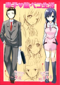 Rating: Safe Score: 9 Tags: business_suit kakao seifuku sketch User: zyll