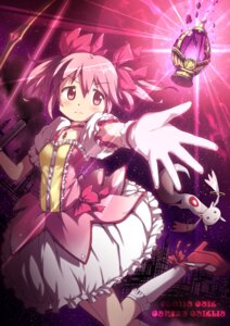 Rating: Safe Score: 21 Tags: akisorapx dress heels kaname_madoka kyubey puella_magi_madoka_magica User: Mr_GT
