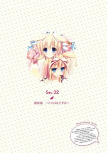 Rating: Safe Score: 10 Tags: animal_ears digital_version nozomi_tsubame User: Checkmate