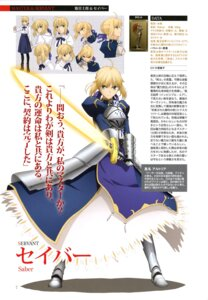 Rating: Safe Score: 18 Tags: armor character_design dress fate/stay_night fate/stay_night_unlimited_blade_works pantyhose saber sword User: drop
