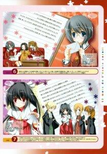 Rating: Safe Score: 5 Tags: chibi dress kyougetsutei megane miko miyashita_miki seifuku User: fireattack