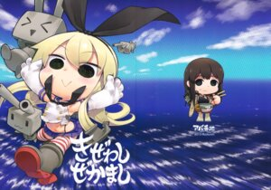 Rating: Safe Score: 8 Tags: ababunch abua akagi_(kancolle) crease fixme kantai_collection rensouhou-chan shimakaze_(kancolle) User: Radioactive