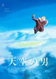Rating: Safe Score: 5 Tags: muska parody tenki_no_ko tenkuu_no_shiro_laputa User: saemonnokami