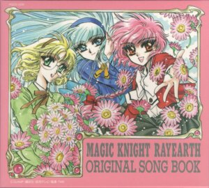 Rating: Safe Score: 6 Tags: clamp hououji_fuu magic_knight_rayearth ryuuzaki_umi shidou_hikaru User: WhiteExecutor