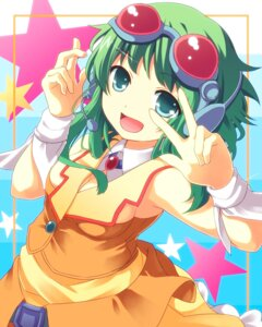 Rating: Safe Score: 10 Tags: gumi mikkii vocaloid User: 椎名深夏