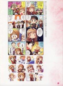 Rating: Safe Score: 2 Tags: fortune_arterial yuuki_haruna yuuki_kanade User: admin2