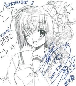 Rating: Safe Score: 19 Tags: autographed ginjou_haruko monochrome navel nishimata_aoi seifuku sketch tsuki_ni_yorisou_otome_no_sahou tsuki_ni_yorisou_otome_no_sahou_2 tsuki_ni_yorisou_otome_no_sahou_2.1_exsxpar!! User: moonian