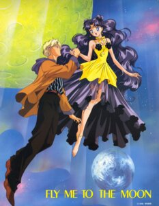 Rating: Safe Score: 8 Tags: luna_(sailor_moon) oozora_kakeru sailor_moon User: Radioactive