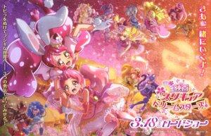 Rating: Safe Score: 7 Tags: akagi_towa amanogawa_kirara animal_ears arisugawa_himari bike_shorts bunny_ears dress go!_princess_pretty_cure haa-chan_(precure) haruno_haruka heels izayoi_riko kaidou_minami kenjou_akira kirakira_precure_a_la_mode kotozume_yukari mahou_girls_precure! nekomimi pretty_cure pretty_cure_dream_stars! sakura_(precure) tail thighhighs usami_ichika User: drop