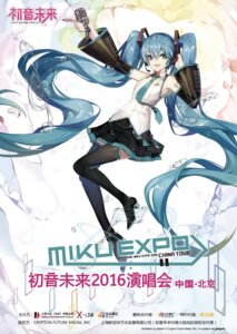 Rating: Safe Score: 19 Tags: hatsune_miku headphones heels saberiii tattoo thighhighs vocaloid User: Fanla